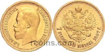 7-5-rubley-1897-goda.jpg