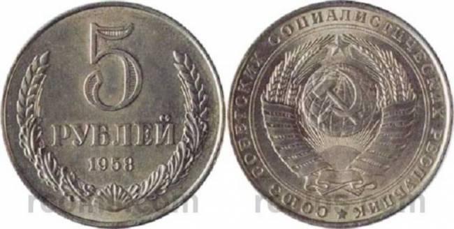 a5-rubley-1958.jpg