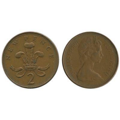 348476509-2-novyh-pensa-velikobritanii-1971-g-01-826-0000377-400x400.jpg