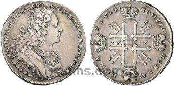 1-ruble-1727-goda.jpg