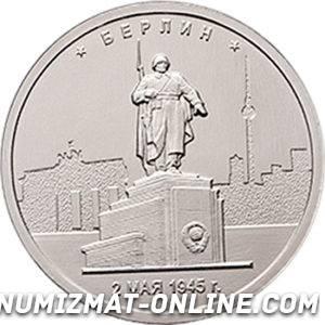 5_rublei_berlin-300x300.jpg