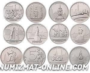 moneti_serii-300x244.jpg