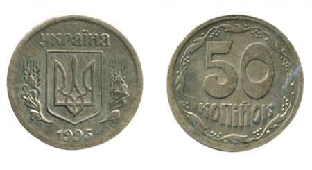 50-kopeek-1995-al.jpg