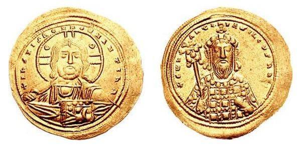 monety-knyazya-vladimira_02.jpg