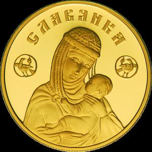 moneta-Slavyanka.png