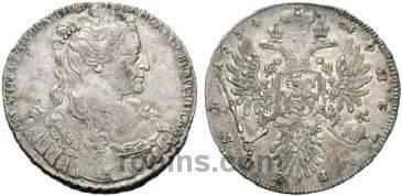 1-ruble-1734-goda.jpg