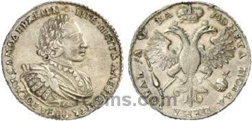 1-ruble-1721-goda.jpg