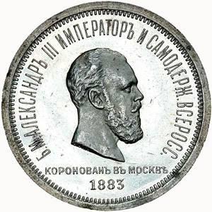 1883-avers.jpg