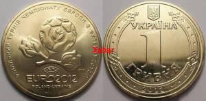 евро-2012-300x148.jpg