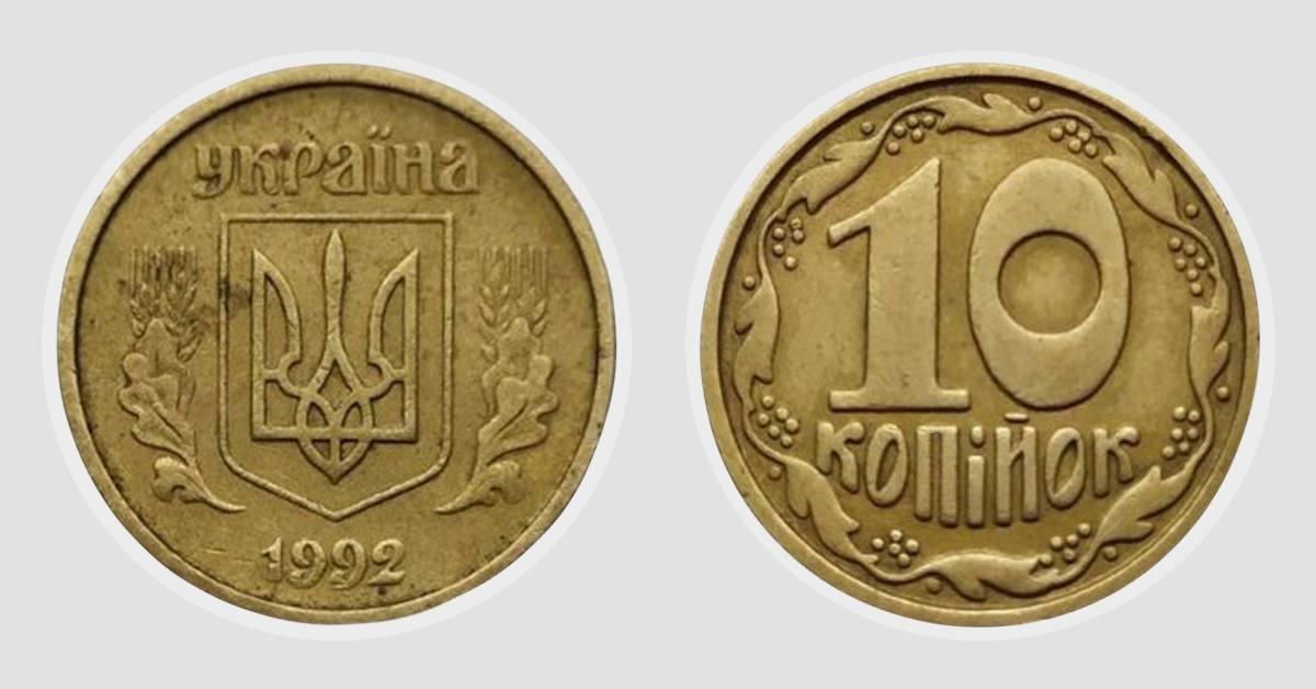 10-kopiyok-1992-2-1dak_1200x0_105.jpg