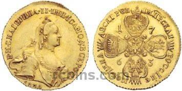 10-rubley-1763-goda.jpg