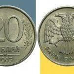 20rubley1993-150x150.jpg