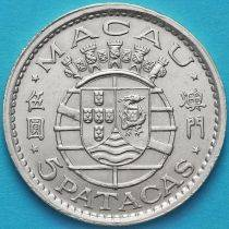 makao_5_patak_1952_coins-210x210.jpg