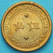 makao_5_avos_1967_coins-210x210.jpg