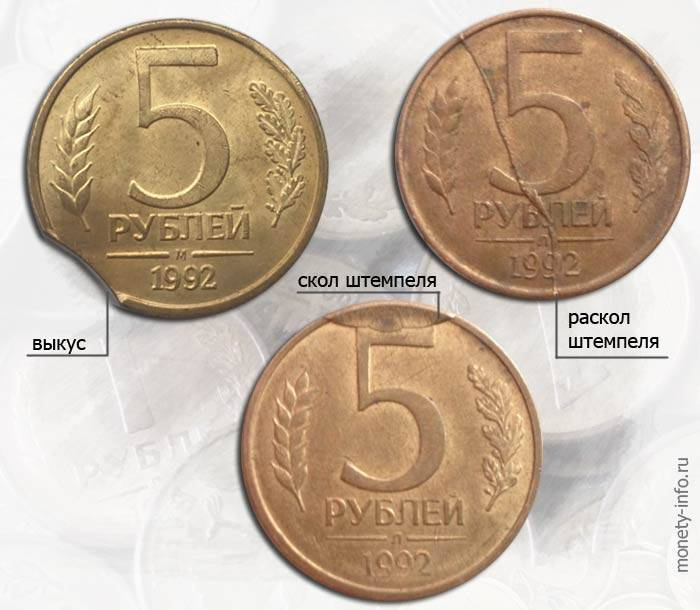 5-rubley-1992-goda-13.jpg