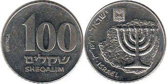israel_100_sheqalim_1984_low.jpg