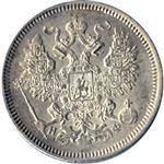 20-kopeek-1864-goda-thumb.jpg