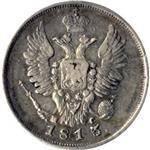 20-kopeek-1813-goda-thumb.jpg