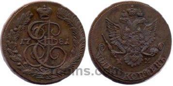 5-kopeek-1781-goda.jpg