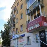 foto.cheb.ru-108624.jpg