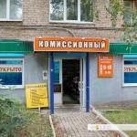 foto.cheb.ru-157648.jpg