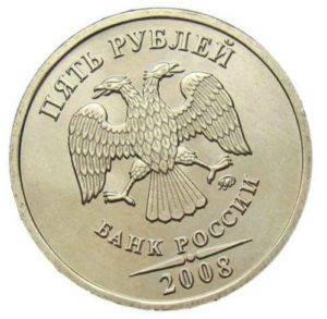 Monetyi-regulyarnogo-chekana-2008-g-300x293.jpg