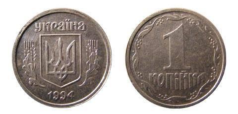 0000010125-monety-ukrainy.jpg