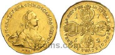 10-rubley-1762-goda.jpg