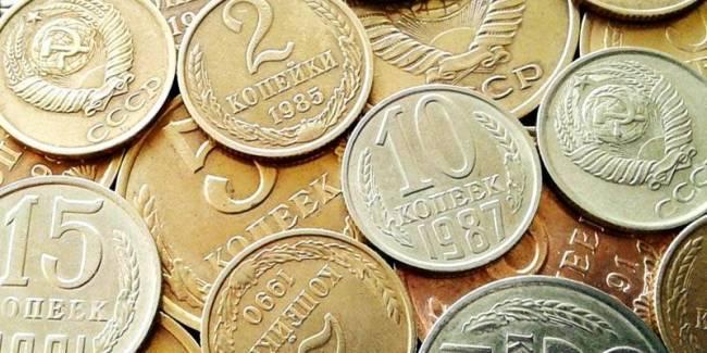 monety-sssr-1.jpg