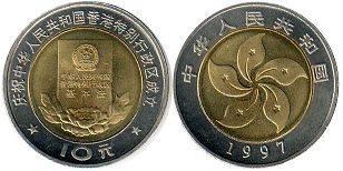 china_10_yuan_1997_honkong_constitution_low.jpg