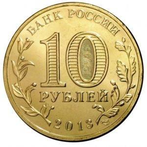skupka_monet_v_rostove-na-donu-300x300.jpg