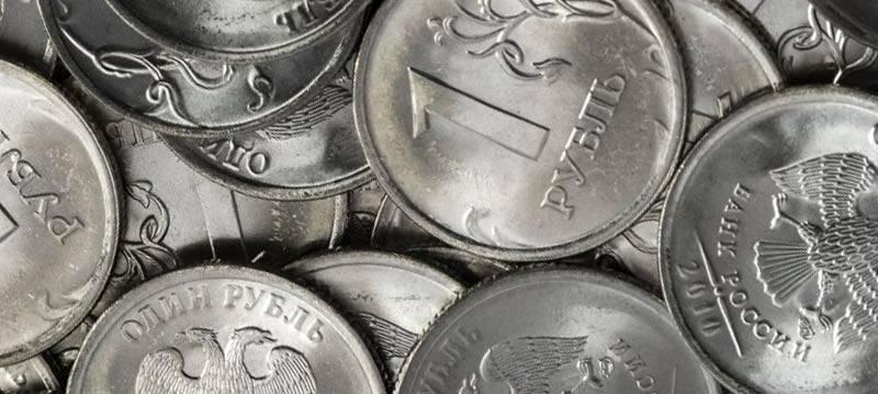 samye-dorogie-redkie-cennye-monety-1-rubl-9.jpg