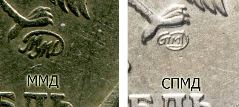 samye-dorogie-redkie-cennye-monety-1-rubl-10.jpg