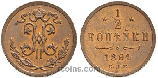 polkopeiki-1894-goda.jpg