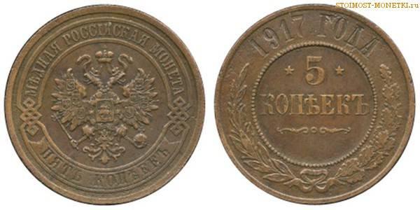 5-KOPEEK-1917-600x300.jpg