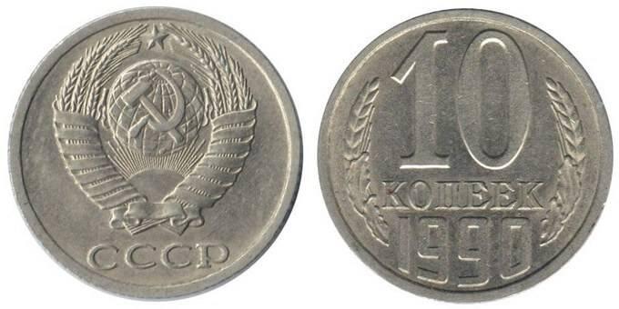 10-KOPEEK-1990.jpg