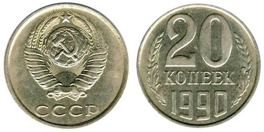 20-KOPEEK-1990.jpg