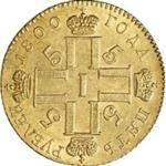 5-rublej-1800-goda-thumb.jpg