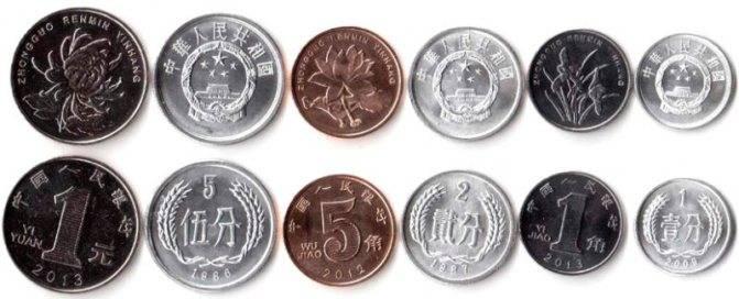 chine_money_03-e1538470608862.jpg