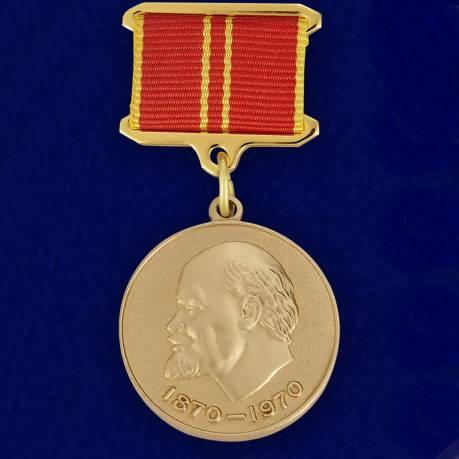 mulyazh-medali-v-oznamenovanie-100-letiya-so-dnya-rozhdeniya-vi-lenina-022.655x459.jpg