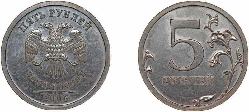5-rubley-2006-goda-1.jpg