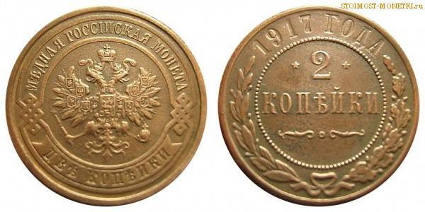 2-KOPEYKI-1917-600x300.jpg