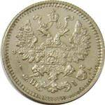 5-kopeek-1870-goda-serebro-thumb.jpg