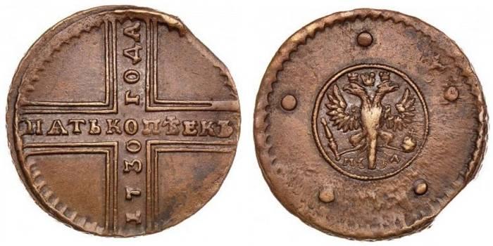 5-kopeek-1730-avers-i-revers.jpg