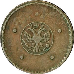 avers-5-kopeek-1730.jpg