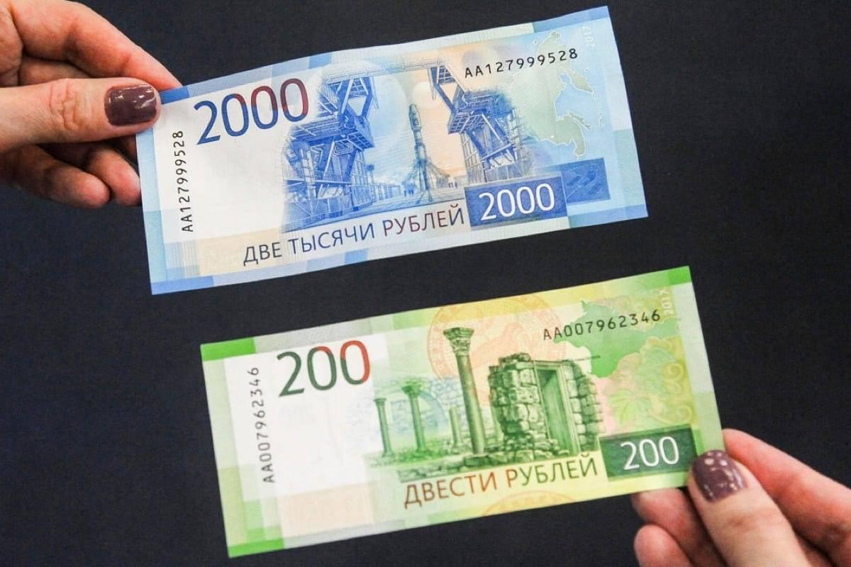Banknota-Kupyura-600-000-rublei-5.jpg