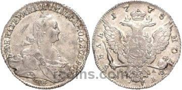 1-ruble-1775-goda.jpg