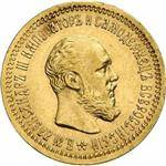 5-rublej-1893-goda-thumb.jpg
