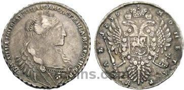1-ruble-1735-goda.jpg