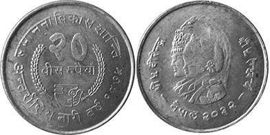 nepal-20-rupee-1975_low.jpg